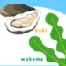 福岡市漁業協同組合
